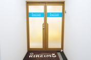 キレイモ川崎店の入り口のドア