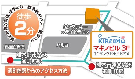 キレイモ熊本下通店の周りにあるお店が紹介されたイラストの地図