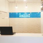 沖縄新都心店