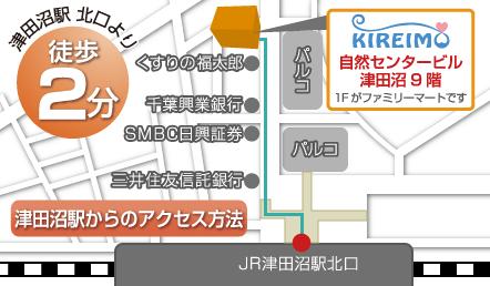 キレイモ千葉・津田沼店の周辺を記したアクセスマップ