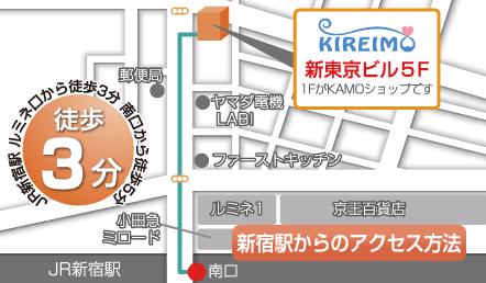 新宿本店の周辺マップ