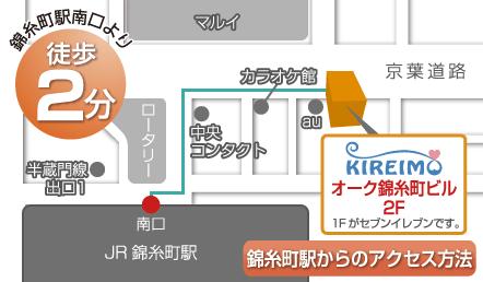 キレイモ錦糸町店の周辺アクセスマップ