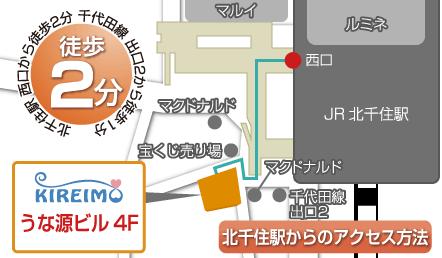 周辺にある店舗や目安となる施設などが書かれたお店までのアクセスマップ