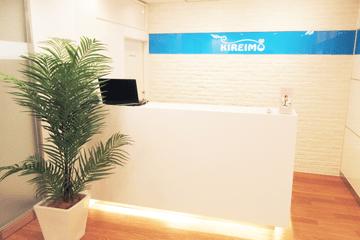 観葉植物と清潔感ある雰囲気のキレイモ新宿南口店の受付風景