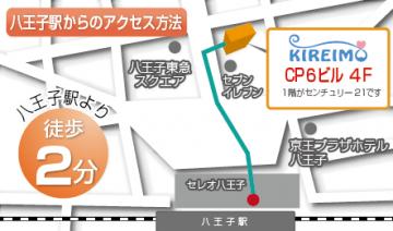 hachiouji_ekimae_map