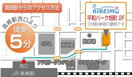 takasaki_map